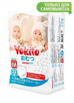 Подгузники-трусики Yokito M 52 шт
