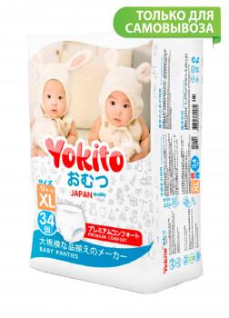 Подгузники-трусики Yokito XL 34 шт
