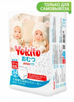 Подгузники-трусики Yokito XXL 34 шт