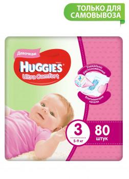Подгузники Huggies  Ультра Комфорт Мега(3) 80шт