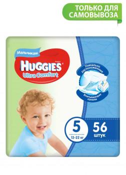 Подгузники Huggies Ультра Комфорт Мега (5)  56 шт
